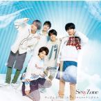 (おまけ付)2018.12.05発売 カラクリだらけのテンダネス/すっぴんKISS(初回限定すっぴん盤) / Sexy Zone セクシーゾーン (SingelCD+DVD) PCCA5074-SK