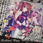 (おまけ付)Brilliant Wings (Re:ステージ!) 3rdシングル (初回限定盤) / Stellamaris ステラマリス (2枚組SingleCD) PCCG70429-SK
