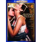 ロミオとジュリエット / (DVD) PHNA102276-HPM