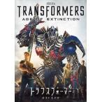 トランスフォーマー/ロストエイジ / (DVD) PHNE136903-HPM