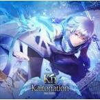 (おまけ付)EXIT TUNES PRESENTS Kaitonation feat.KAITO / VOCALOID ボーカロイド (CD) QWCE-609-SK
