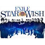 (おまけ付)2018.07.25発売 STAR OF WISH (豪華盤) / EXILE エグザイル (CD+3DVD) RZCD86620-SK