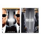 メン・イン・ブラックシリーズ 2枚セット /  (DVD) SET-83-MIB2-HPM