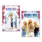 2019.07.24発売 マンマ・ミーア シリーズ 2点セット (DVD)  SET-84-MAMMA2-HPM