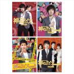神のクイズ DVD-BOX 全4巻セット SET-94godquiz4-SPO