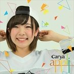 (���ޤ���)appli / Carya�������� (CD) STR1008-TOW