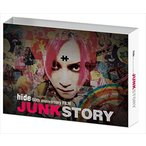 hide 50th anniversary FILM「JUNK STORY」  DVD / TCED-02829-TC