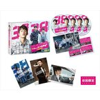 元カレは天才詐欺師~38師機動隊~ DVD-BOX2 / ソ・イングク、スヨン、マ・ドンソク (DVD) TCED3597-TC