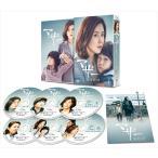 マザー 無償の愛 DVD-BOX1 (DVD) TCED4543-TC