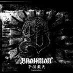 (おまけ付)不倶戴天−フグタイテン− (初回限定盤) / BRAHMAN ブラフマン (.SingleCD+DVD) TFCC-89614-SK