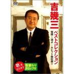 CD・DVD全品送料無料!迅速配送!最安値に挑戦中!