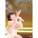 (おまけ付)水森かおり20周年記念〜オリジナルベストセレクション〜 / 水森かおり (CD)TKCA-74340-SK
