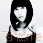 (おまけ付)Fantome / 宇多田ヒカル (CD) TYCT-60101-SK