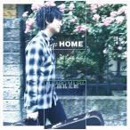 (おまけ付)I'm HOME / 三浦祐太朗 (CD) TYCT-60105-SK