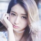 (おまけ付)スパイシーチョコレート BEST OF LOVE SONGS(初回限定盤B) / SPICY CHOCOLATE スパイシーチョコレート (2CD) UICV-9252-SK