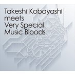 (おまけ付)2018.04.04発売 Takeshi Kobayashi meets Very Special Music Bloods / (V.A.)、Bank Band with Salyu、中島美嘉×Salyu(CD) UMCK-1595-SK