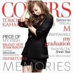 (おまけ付)MEMORIES-Kahara Covers-/華原朋美(CD)カヴァーアルバム カバー UPCH-1964