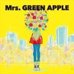 (おまけ付)どこかで日は昇る (初回盤) / Mrs.GREEN APPLE ミセスグリーンアップル (SingleCD+DVD) UPCH-89328-SK
