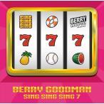 (おまけ付)SING SING SING 7(通常盤) / ベリーグッドマン BERRY GOODMAN (CD) UPCH2187-SK