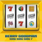 (おまけ付)SING SING SING 7(初回限定盤B) / ベリーグッドマン BERRY GOODMAN (2CD) UPCH7500-SK