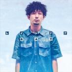 (おまけ付)レイシング / RAY レイ (CD) VICL-64851-SK
