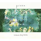 (おまけ付)green / 藤原さくら (CD) VICL65008-SK
