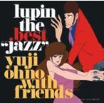 """(おまけ付)LUPIN THE BEST """"JAZZ"""" / 大野雄二 with フレンズ (2CD) VPCG-84997-SK"""