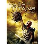タイタンの戦い / (DVD) WTBY26416-HPM画像