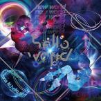 (おまけ付)2019.05.15発売 hello, world / Kizuna AI キズナアイ (CD) XNAC1-SK