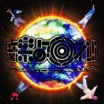 (おまけ付)音楽よ回れ!! MUSIC GO ROUND 〜ゆるベスト!〜 / ゆるめるモ! (2CD) YLRC031-TOW
