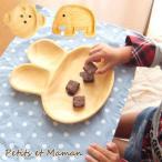 ショッピングママン ランチプレート皿 子供 木製 お子様 プチママントレイ ギフト プレゼント 食事