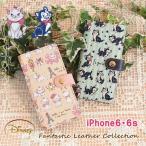 スマホ カバー スマホケース 手帳型 Book型 iPhone6 iPhone6s アイホン6 ケース ディズニー アイフォンケース アイホンケース