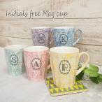 ショッピングマグ マグカップ おしゃれ 北欧 かわいい 花柄 プレゼント イニシャル コーヒーカップ 日本製 陶器