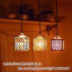 ライト 照明 ランプ ペンダントライト モザイク ステンドグラス 間接照明 インテリア かわいい おしゃれ ハンキング