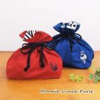 ショッピングムーミン 巾着袋 おしゃれ 弁当袋 日本製 ムーミン リトルミイ キャラクター 綿 お弁当入れ ランチ