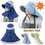 即出荷 ガーデニング 帽子 おしゃれ レディース UVカット 花柄 つば広 日よけ 紫外線対策 ガーデニング帽子 ネックガード ハット サファリ 1003824-04 丸和貿易