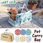 即出荷 ペットキャリー ペット キャリーケース キャリーバッグ 猫 小型犬 折りたたみ お出かけ アウトドア 旅行 ペットキャリーバッグ 4008314-01 丸和貿易