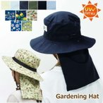 ガーデニング 帽子 おしゃれ レディース UVカット 農業用 花柄 ストライプ つば広 日よけ 紫外線対策 日焼け止め ネックガード ハット/サファリ