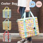 即出荷 保冷バッグ クーラーバッグ おしゃれ クーラースクエアトールバッグ マミーフィールド 丸和貿易 エコバッグ ショッピングバッグ 保冷 保温