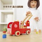 即出荷 おもちゃ 木製 消防車 知育玩具 木のおもちゃ 指あそび 3歳 誕生日 プレゼント カタカタ 森の消防隊 810385 エド・インター エドインター