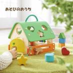 おもちゃ 知育玩具 木のおもちゃ エドインター 指あそび 形はめ 1歳半 2歳 男の子 女の子