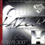 ・T10LED レーザー170ウェッジシングル Cree XLamp XB-D LED3個搭載 ホワイト 6300K 入数2個