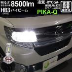 12-D-1)ダイハツ タントカスタム LA600S(MC前)LEDヘッドライト仕様車 ハイビームランプLEDキット 凌駕-RYOGA-L5500 LEDヘッドライトキット 6500K HB3(9005)