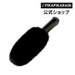 【送料無料&クロス付き】洗車 ピカピカレイン ホイールブラシ リムも洗える ムートン 100%羊毛【送料無料】[TOP-BRUSH]