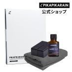 ピカピカレイン 樹脂パーツ復活剤  未塗装パーツ 黒樹脂 復活 撥水 高耐久 日本製【送料無料】