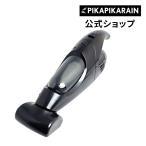 今だけクロス付!車内用掃除機 ピカピカレイン カークリーナー パワーブラシ シガーソケット電力 サイクロン 強力吸引 TOP-VACUUM-CLOTH
