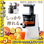 (最大25倍)特別価格 ヒューロムスロージューサーH-AA hurom HUROM公式 HAA コールドプレスジューサー ジューサーミキサー 人気