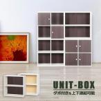 カラーボックス サイズ 画像