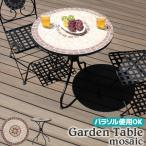 ガーデンテーブル アウトドア レジャー 新生活