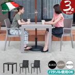 ガーデンテーブル ガーデンテーブルセット